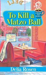 how to kill a matzo ball